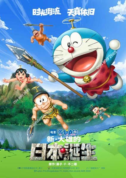 Tranh dán tường Doraemon và những người bạn khổ dọc TE224