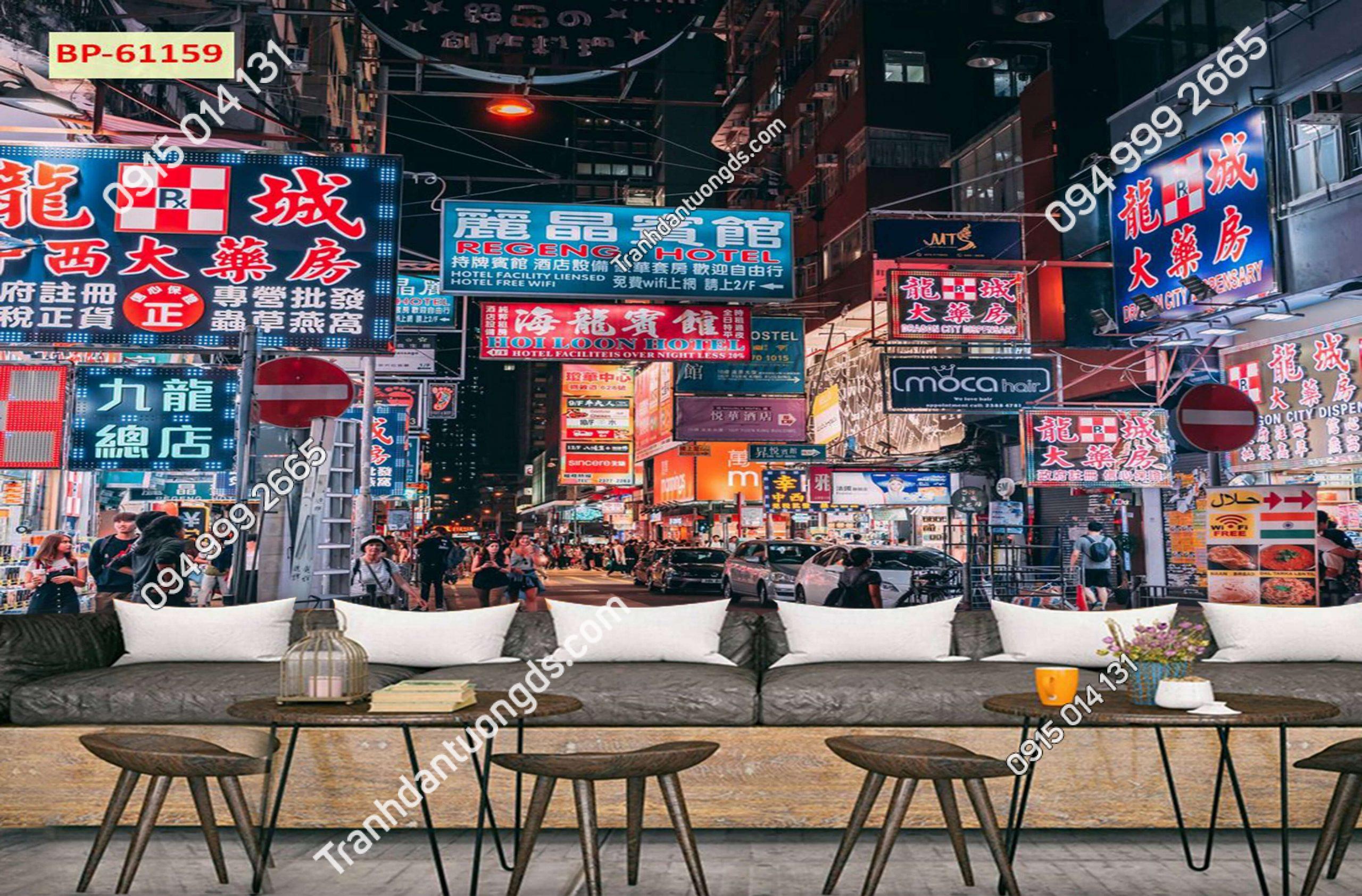 Tranh 3D đường phố hongkong