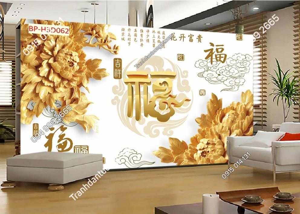 Tranh hoa điêu khắc vàng H3D062
