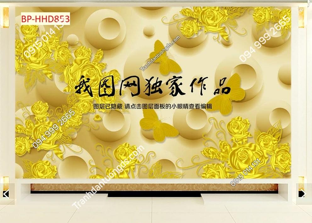 Tranh hoa giả vàng 3D HHD853