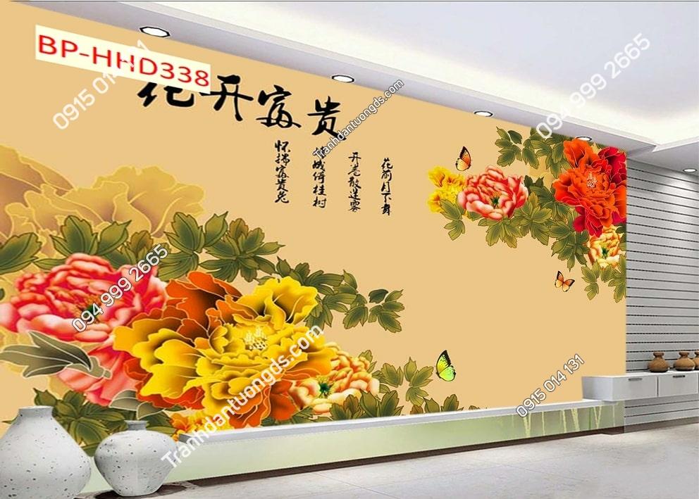 Tranh hoa mẫu đơn đỏ vàng và thư pháp HHD338