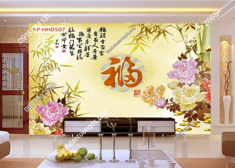 Tranh mẫu đơn hồng dán tường 3D HHD507