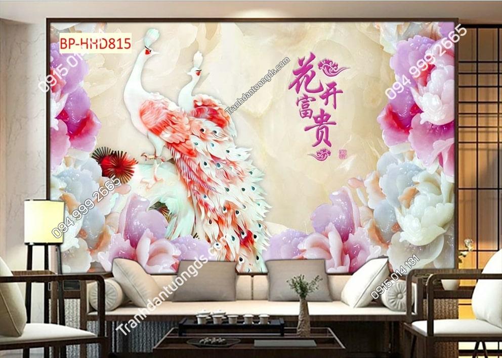 Tranh tường hoa giả ngọc 3D màu hồng dán phòng khách HHD815